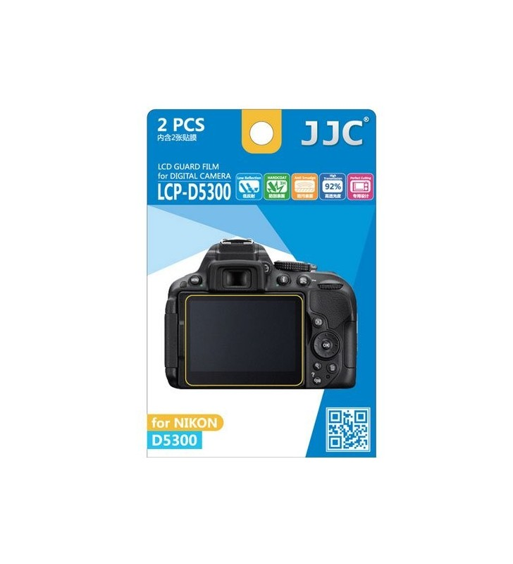 LCD Screen Protector For Nikon D5300 2 Pack Ultra Hard Polycarbonate