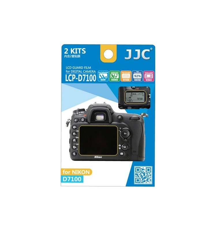 LCD Screen Protector For Nikon D7100 2 Pack Ultra Hard Polycarbonate