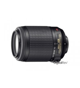Nikon AF-S 55-200mm f4.0-5.6G IF-ED DX VR